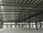 经开区农业示范园800平钢构结构厂房仓库对外出租中