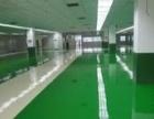 天津华猛净化环氧地坪工程有限公司是一家专业地坪漆材