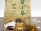发酵余庆小叶苦丁茶厂家直销东南特选