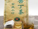 余庆小叶苦丁茶,发酵茶,东南特选