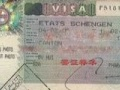 爱沙尼亚旅游签证如何申请在哪里可以找到代办签证的呢怎么办理签