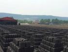 全省型煤批发 价格低 质量好 诚招全省代理