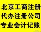 北京劳务派遣公司资质转让价格?