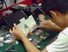 闵行区南方商城 虹桥电脑上门维修价格 修电脑的