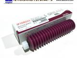 雅马哈保养油原装进口贴片机保养油K48-M3856-001