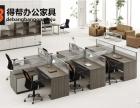 天津得帮办公家具免费便宜定做屏风桌员工桌