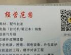 荆州24小时上门调试网络 维修电脑