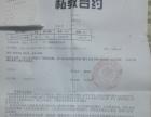 蜀汉路家乐福V9健身俱乐部3年健身卡+私教课