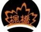 山东枫桥律师事务所法律服务省信访局北