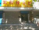 郑州路畅驾校最好的驾校省体育中心驾校