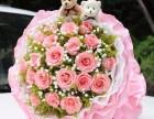 宁县新鲜玫瑰花预订网上专业特色鲜花礼盒送货上门