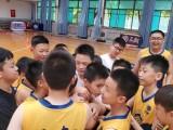 喜寶動感籃球培訓