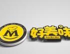 广西南宁仪通设计 标志商标设计