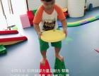 深圳早教培训感觉统合课程