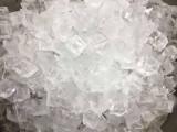 中山冰块配送服务公司