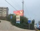 衡阳县西渡镇豆陂村工业用地转让