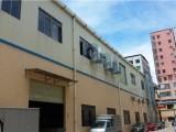 深圳沙井纺织水冷扇环保空调车间降温设备
