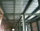 專業鋼結構夾層制作搭建閣樓安裝制作