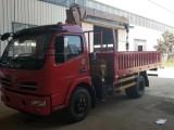 东风配三一徐工长兴2吨-20吨国五随车吊厂家直销