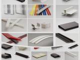 PVC塑料异型材 加工生产优质PVC挤塑件 PVC边条