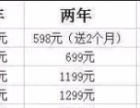 長城寬帶網絡服務公司