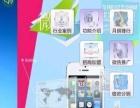 微信分销商城app开发