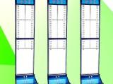 侦集身高体重足长测量仪/形体采集仪人体尺寸摄影仪