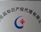 合肥注册商标/续展/转让代办,首选安徽双赢知识产权