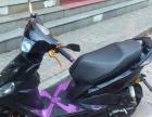 低价出售品牌摩托