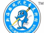新海豚2016寒假班招生啦