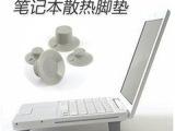 A-507 4个装笔记本电脑塑料支架 散