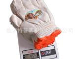 棉纱手套 恒兴泰500克 防护手套 工地劳保手套批发 防滑保暖