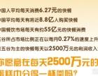谷尚品五谷蒸面加盟 面食 投资金额 1-5万元