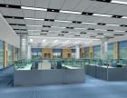 重庆办公室装修 办公室设计 办公室装修改造 免费报价预算