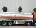 转让 油罐车解放20吨到40吨大型油罐车运油车