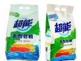 超能皂粉实体店鲅鱼圈区