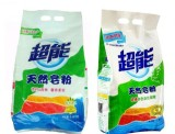 罗湖区超能皂粉微商供货商