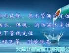 天津宁河区俵口地暖清洗公司哪家好 专业地暖清洗公司