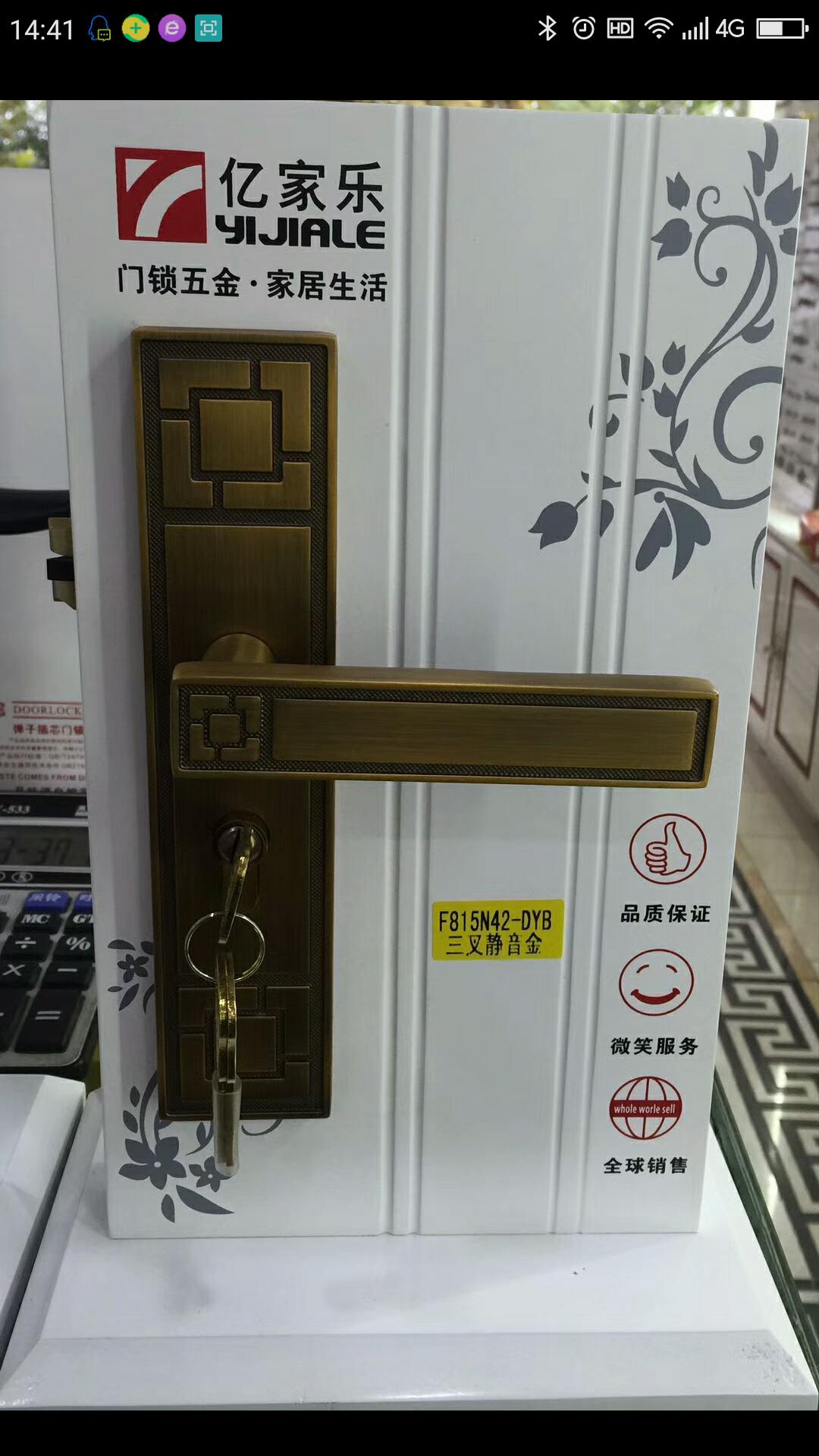 黄冈永盛110联动开锁公司