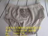 六合通脉纳米磁能裤 保健内裤 银离子抗菌