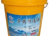 大量现货提供福贝斯润滑油多效防冻液