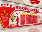 西安殴众广告有限公司,画册设计,LOGO设计,,品牌设计公司