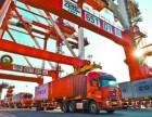 全国发往泰国 越南 缅甸 老挝国际物流,代清关送到门