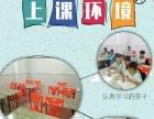 暑假语文数学英语教师