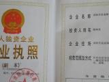常年供应大品种鹅苗,皖西白鹅,扬州白鹅,四季鹅等品种 包回收