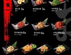 【富久内拉面】日式料理加盟官网/加盟费用/项目详情