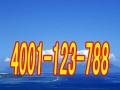 欢迎访问(南通博世洗衣机官方网站)各点售后服务咨询电话