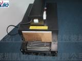 远红外线收缩膜烤炉 热缩膜收缩机使用视频
