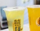 熊样奶茶加盟 冷饮热饮 投资金额 1-5万元