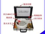 节电器专用测试台 省电器测试台 便携式测